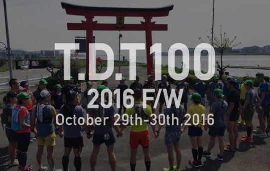 #0-12 Podcast 100miles 100times - TDT100 - 前半