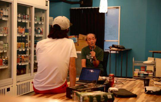 "#0-55 Podcast 100miles 100times 番外編 - Kaneo ""Legend"" Tsukioka"