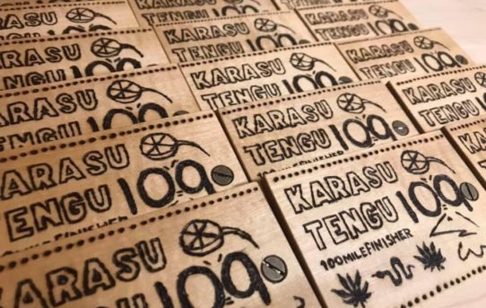 #0-58 Podcast 100miles 100times - KARASU TENGU 100