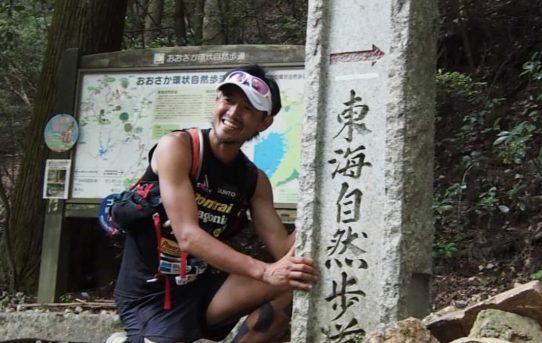 #0-68 Podcast 100miles 100times  - 東海自然歩道FKT Hiroki Ishikawa